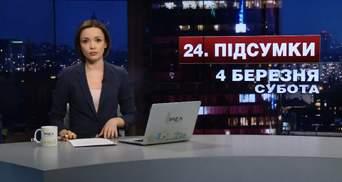 Итоговый выпуск новостей за 21:00: Суд над Насировым. Прощание с горняками