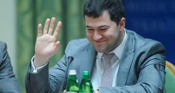 Прокуратура заявила про затягування: Насіров може стати і просто вийти з зали суду