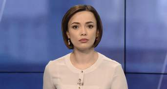 Выпуск новостей за 17:00: Что будет с Насировым. Антипутинский баннер в Москве