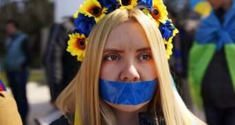 """У Гаазі стартують слухання у справі """"Україна проти Росії"""""""