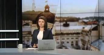 Випуск новин за 10:00: Гаазький суд. Протести в Румунії