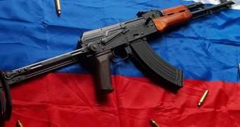 Зброю бойовикам постачає Росія, – представник України в Гаазі