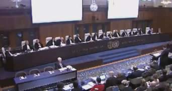 У Міжнародному суді ООН заявили про утиски в Криму