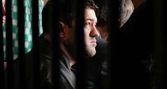 Головні новини 6 березня: арешт Насірова, суд в Гаазі