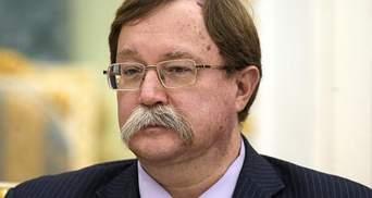 """Росія в Гаазі озвучила відмовки щодо свого """"Буку"""" на Донбасі"""