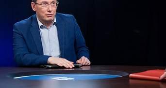 Луценко хоче, щоб на суді ООН проти Росії обговорили і загострення в Авдіївці