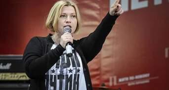 Важливо, що цю брехню Москви в суді чує весь світ, – Геращенко про Гаагу