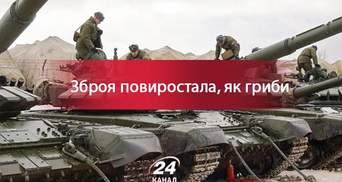 Шахти плодоносять: соцмережі висміяли заяву Росії про зброю на Донбасі