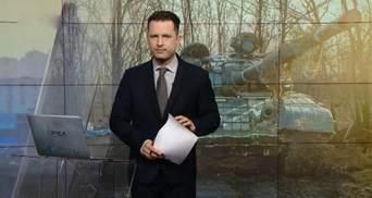 Выпуск новостей за 14:00: Показания России в Гааге. Адвокаты Насирова обжаловали приговор