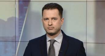 Випуск новин за 15:00: Шеремет заявив про відставку. В Альпах лавина накрила гірськолижний курор