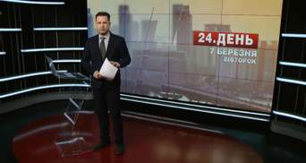 """Випуск новин за 16:00: Умови утримання Насірова. """"Групи смерті"""""""