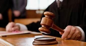 Не Насіровим єдиним: яка доля спіткала резонансні судові справи