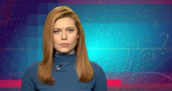 Настоящее время. Украина рассекретит переписку с Россией. Скандальная акция российских феминисток