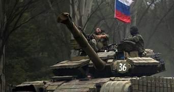 Якщо в Гаазі визнають поставки зброї бойовикам Росією, це означатиме визнання агресії, – політог