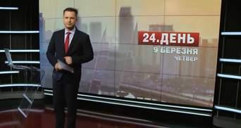 Випуск новин за 16:00: Організатори обстрілу Волновахи. Рішення Міжнародного суду ООН
