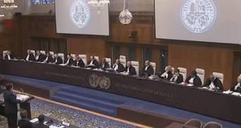 Міжнародний суд ООН: якими заявами та звинуваченнями відзначилась Росія