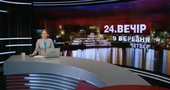 Випуск новин за 22:00: Страйк гірників. Допит Януковича