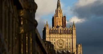 Російське МЗС прокоментувало судові слухання у Гаазі
