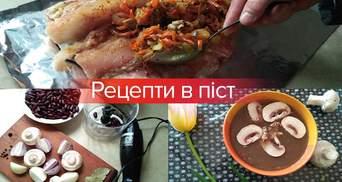Як урізноманітнити меню в піст: прості рецепти з фото