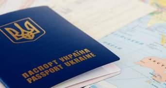 Кто из чиновников пренебрегает законом и имеет несколько паспортов