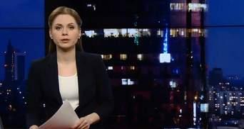 Підсумковий випуск новин за 21:00: Марушевська в світових ЗМІ. Світоліну визнали найкращою