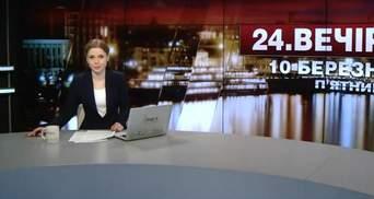 """Випуск новин за 23:00: Протиправна """"націоналізація"""". Московське керівництво """"Сбербанку"""""""