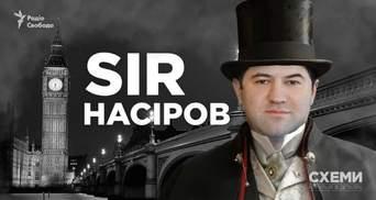 Сир Насиров: лондонские квартиры и тайные покровители