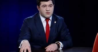 Насирова будет судить судья из оккупированного Луганска, – Лещенко