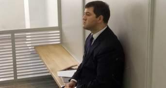 """Адвокати Насірова """"завалили"""" суд своїми клопотаннями"""