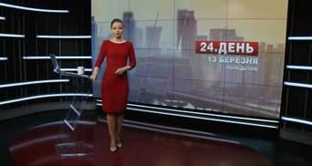 Выпуск новости за 13:00: Насиров не хочет быть под арестом. Забастовка немецких авиаперевозчиков