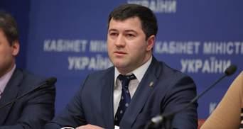 Насіров звинуватив прокурорів НАБУ у некомпетентності