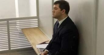 Дело Насирова. Апелляционный суд вынес вердикт