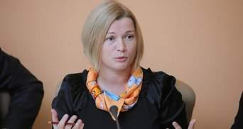 Геращенко допросит ГПУ