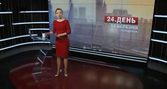 Выпуск новостей за 16:00: Наказание за двойное гражданство. Музыкальная провокация России