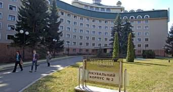 """Минздрав проверит """"Феофанию"""" из-за диагнозов Насирова."""