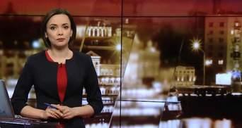 Підсумковий випуск новини за 21:00: Плани Верховної Ради. Розгін блокади