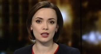Випуск новини за 19:00: Тиск на Марушевську. Самойлова і Євробачення-2017