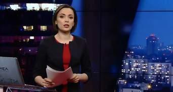 Выпуск новостей за 22:00: Генпрокуратура и Садовый. Продолжение блокады