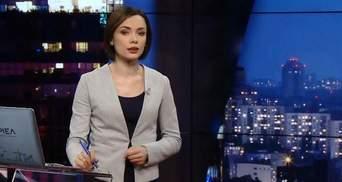 Підсумковий випуск новин за 19:00: Метро у Харкові. Справа Януковича в суді