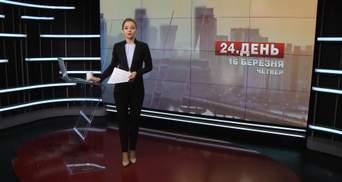 Випуск новин за 15:00: Обшуки у Запорізькій ОДА. Забули про допомогу від волонтерів