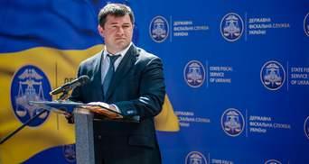 Звільнення Насірова із СІЗО: онлайн-трансляція