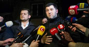 Главные новости 16 марта: Насиров на свободе, объединение трех партий, антикоррупционный скандал