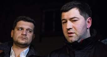 Насирову будет несложно бежать из Украины, если он снимет браслет, – эксперт