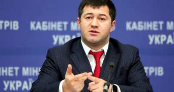 Насиров оконфузился, рассказывая о своих паспортах
