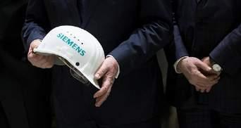 Siemens передала Росії турбіни для електростанцій