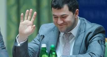 Суду варто встановити додаткові обмеження для Насірова, – експерт