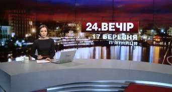 Випуск новин за 22:00: Що питали Насірова у НАБУ. Сміття зі Львова не приймають