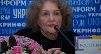 Символ національної честі, – Порошенко привітав Костенко з днем народження