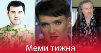 """Найкумедніші меми тижня: Насіров на волі, """"перевтілення"""" Савченко і знову Джигурда"""