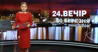 Выпуск новостей 20:00: Дело Марушевской. Фестиваль в Испании